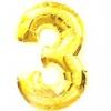 Цифра 3 золото 102 см