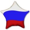 Триколор Россия 18 дюймов